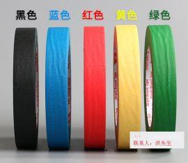 供应彩色美纹纸胶带、黑、红、蓝、绿、黄色美纹胶纸