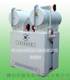 高效型二氧化氯消毒装置厂家价格