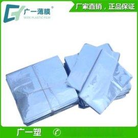 工厂直销环保pvc门窗包装膜 透明塑料打包薄膜包装 80 90cm定制款