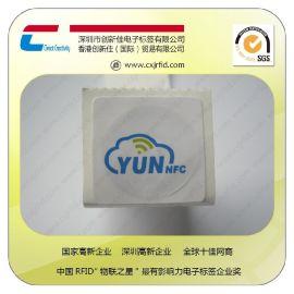 创新佳定制生产供应易碎RFID标签食品防伪电子标签 一次性rfid标签