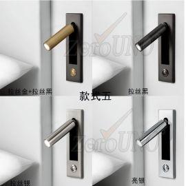 床头小壁灯 LED1W阅读小射灯 外贸酒店客房定制款 现代创意小壁灯