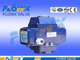 AC22V 电动执行器