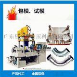 廣東思豪專業生產三通管件油壓機 水脹機 暢銷國內外