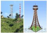 中國鐵塔制造基地衡水廣川/森林防火瞭望塔專業生產廠家