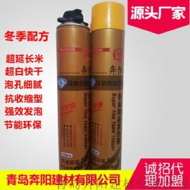 青岛发泡胶厂家直销聚氨酯泡沫填缝剂
