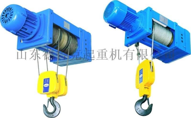 CD1、MD1型0.5~10t钢丝绳电动葫芦生产厂家 防爆电动葫芦