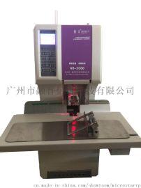 融谷 NB-5000 全自动一键多孔铆管装订机