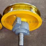 800*160铸钢车轮组 台车轮组 行车轮供应商