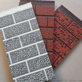 外墙用保温装饰一体板金属雕花板聚氨酯保温板厂家直销