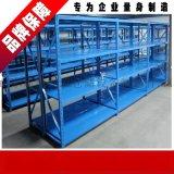 山东厂家生产仓储货架、板材货架、重型货架可定制临沂