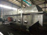 三氯专用振动流化床干燥机生产厂家