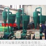 加工定制气力吸粮机 气力输送机生产厂家曹