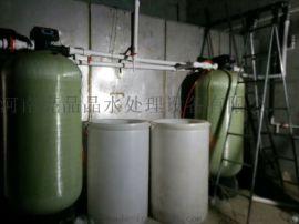 合肥厂家**全自动软水器 多阀控制器现货即发