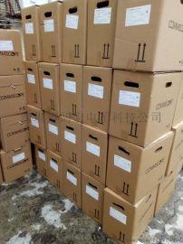 安普1427071-6六类非屏蔽双绞线