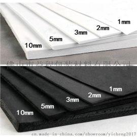 防震EVA板材批发 箱包EVA垫片定制 包装密封eva材料 高弹EVA脚垫