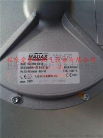 MADAS马达斯RG/2MC DN50燃气减压阀