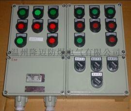 防爆液下灌装秤控制箱