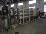 山東全自動純淨水處理設備
