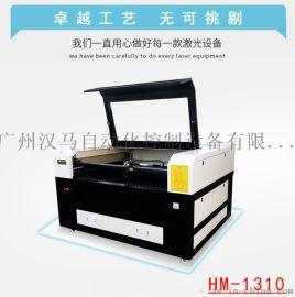 广州佛山广告小型剪纸窗花激光切割机 汉马激光