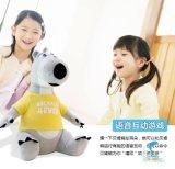 深圳智能玩具公司 幼教益智玩具| 倒霉熊电动玩具超好玩-哈一代