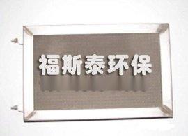 盐城陶瓷电加热板厂家陶瓷电加热板生产商陶瓷电加热板福斯泰环保