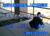 武汉20mm水泥纤维板钢结构夹层板如今刷爆朋友圈!