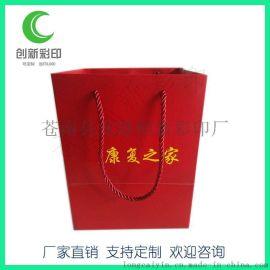 廠家直銷定制各類包裝手提袋紙袋牛皮紙袋禮品袋