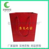 廠家直銷定製各類包裝手提袋紙袋牛皮紙袋禮品袋