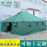 廠家直銷15人單帳篷 6x4.8m 四角帆布戶外帳篷 可定製