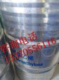美国四氯乙烯,英国四氯乙烯,优质现货四氯乙烯