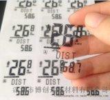 东莞透明印刷保护膜 印刷时间贴保护膜