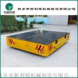 無軌  搬運平板 定製平板搬運車包膠輪