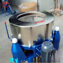 广东三足离心脱水机 工业脱水机 污泥脱水机 厂家大量