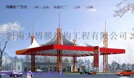 平顶山膜结构篮球场,膜结构车棚