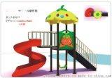 供应幼儿园儿童滑梯、小区组合滑梯、儿童乐园器材