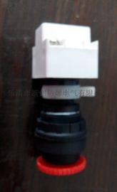 防爆按钮指示灯 防爆控制按钮 防爆防水按钮