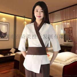 订做韩式皮肤管理工作服