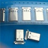 超薄充電雙排全貼TYPE-C 3.1公頭 USB 3.1 C型 24P雙排貼板12+12