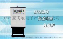 厂家直销小型60KW取暖电热锅炉