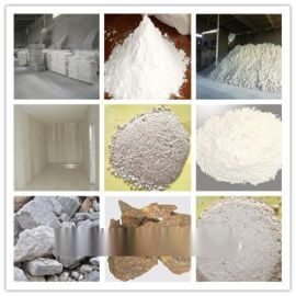 轻烧氧化镁粉