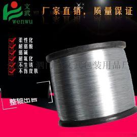 钢筋扎丝 电镀锌铁丝26#0.46mm软银色圆铁丝