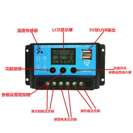 11.1V锂电池LCD显示太阳能控制器带USB
