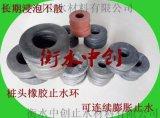 遇水膨胀橡胶止水环哪家有现货