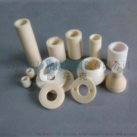 等静压高硬度氧化铝陶瓷 西马克氧化铝陶瓷加工