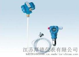 电感式液位变送器,智能差电感式液位变送器,法兰式电感式液位变送器