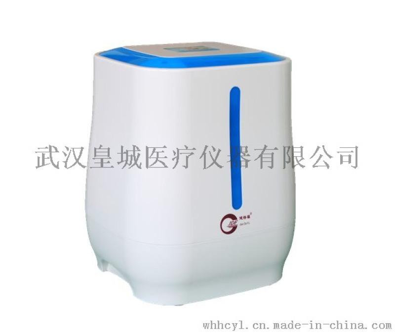 皇城集团便捷活化净水机