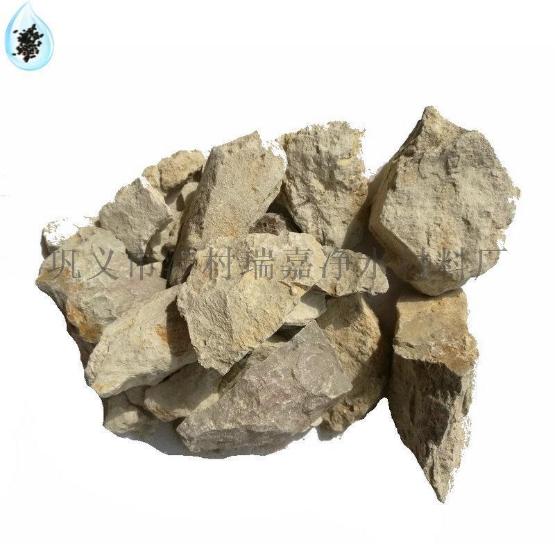 化工粘土質量好陶瓷燒製工藝品用粘土