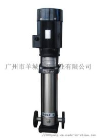 厂家直销不锈钢立式多级泵,多级供水泵