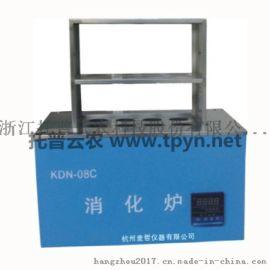 定氮仪消化炉作用详解