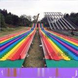 紅塵繁華路 玩七彩旱雪滑道 網紅款彩虹滑道